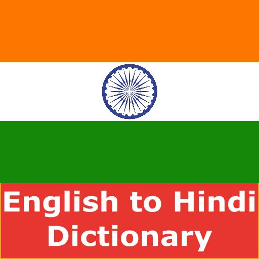 Hindi Dictionary - Offline