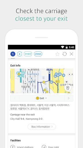 KakaoMetro - Subway Navigation 3.4.9 screenshots 2
