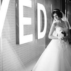 Wedding photographer Artem Martynov (artemstudio). Photo of 24.11.2015