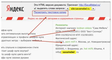 https://img-fotki.yandex.ru/get/15535/269405145.59/0_f6455_8174a553_L.png