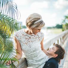 Wedding photographer Veronika Radkevich (fashion4artphoto). Photo of 28.05.2019