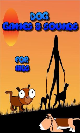 狗游戏免费为孩子们:树皮