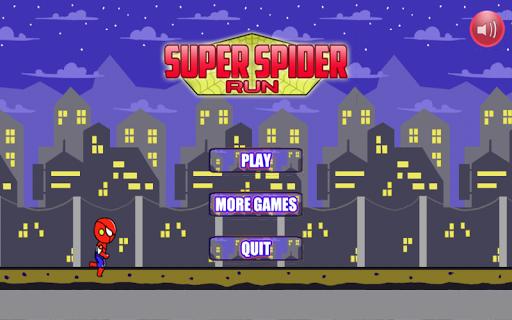 超级蜘蛛亚军