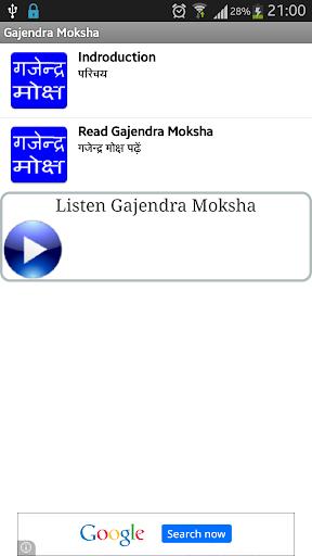 Gajendra Moksha Stotra