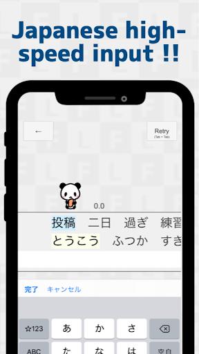 Flick Typing input practice app apkdebit screenshots 7