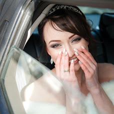 Wedding photographer Natasha Rolgeyzer (Natalifoto). Photo of 24.11.2017