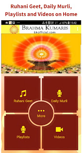 Brahma Kumaris Songs - All in One App