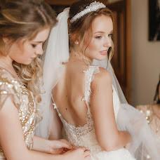 Wedding photographer Liliya Turok (lilyaturok). Photo of 08.10.2017