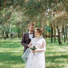 Wedding photographer Katya Zavyalova (rina). Photo of 21.05.2018