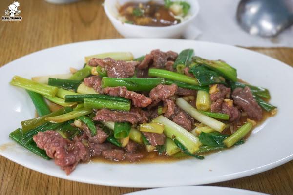 岡山牛 牛肉涮涮鍋