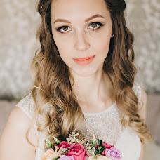 Wedding photographer Toma Yalitova (tomayalitova). Photo of 14.05.2018