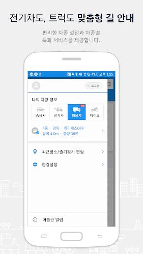 Download Atlan3D Navigation: Korea navigator APK latest version App