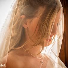 Wedding photographer Cecilia Bisbal (bisbal). Photo of 06.09.2015