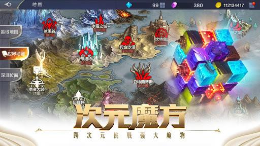 MU: Awakening u2013 2018 Fantasy MMORPG 3.0.0 screenshots 7