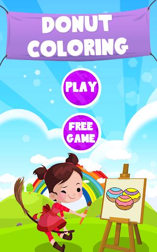 ドーナツ着色ゲーム