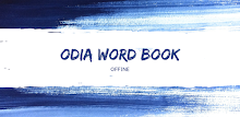 Download Word Book English To Odia APK latest version 1 0