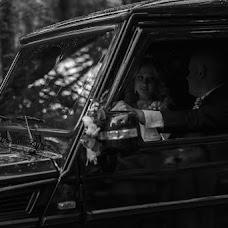 Wedding photographer Vadim Kurganskiy (fuzz). Photo of 26.05.2016