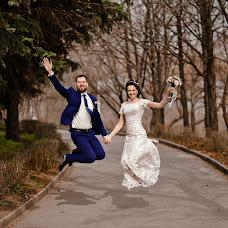 Wedding photographer Ekaterina Manaenkova (lapick87). Photo of 28.04.2018