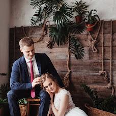 Wedding photographer Lidiya Beloshapkina (beloshapkina). Photo of 28.04.2018
