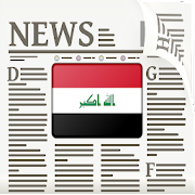 Iraqi Newspapers