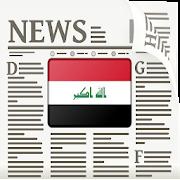 Iraqi Newspapers