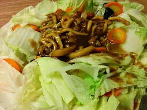 Photo: Stir-Fry Vegetables that looks like a salad.