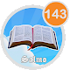 Salmo 143 Download on Windows