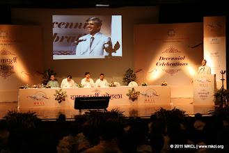 Photo: MKCL's 10th Anniversary Celebrations: Shri. Vivek Sawant welcoming address