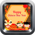 Chinese New Year Ecards & DIY icon