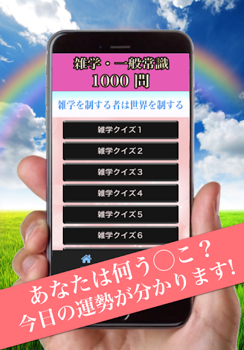 【Android/iOS app 推介】【單機離線RPG角色扮演】Infection 中文版 ...