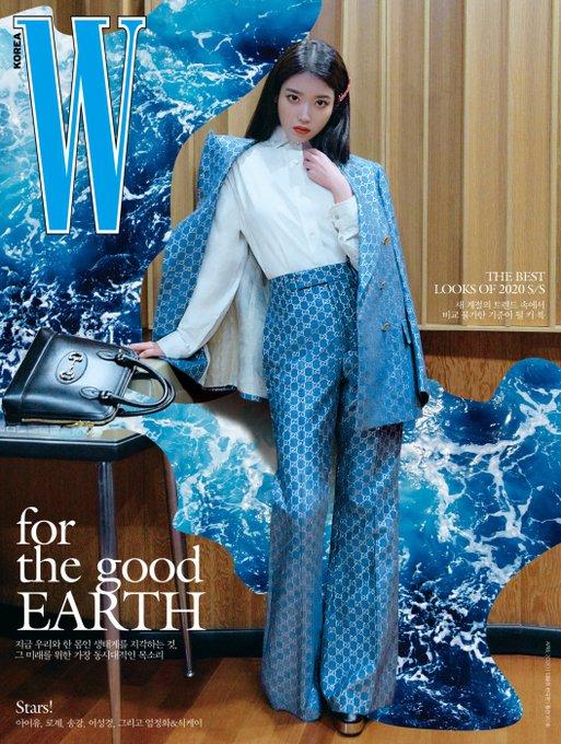 iu 2020 magazine 4