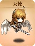 オリビエ_天使