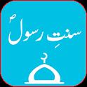 Sunnat e Rasool icon