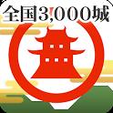 ニッポン城めぐり(無料スタンプラリー・戦国位置ゲーム) icon