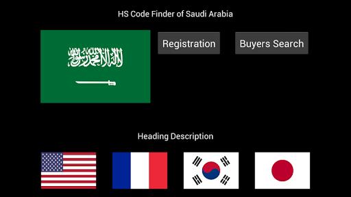 HS Code Finder Saudi Arabia