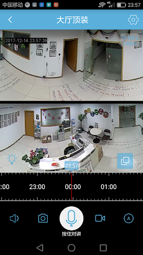 NETVIEW CCTV 3.0.13.22 screenshots 7
