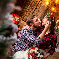 Wedding photographer Irina Stogneva (Stella33). Photo of 24.12.2015