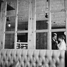 Wedding photographer Irina Edomskaya (Edoma1985). Photo of 10.06.2016