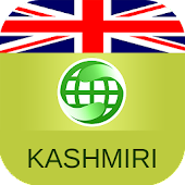 Kashmiri Dictionary Free
