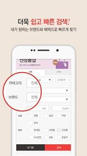 신라면세점 screenshot 09