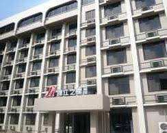 Jinjiang Inn - Chengdu Sport University