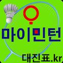 배드민턴 회원,대진표작성,경기진행프로그램 (오마이민턴) icon