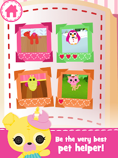 Lalaloopsy Pet Hospital- screenshot thumbnail