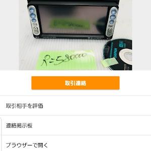 ノア AZR60Gのカスタム事例画像 ☆絆翔會初代会長☆さんの2018年09月18日21:21の投稿
