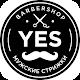 YES Барбершоп APK
