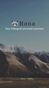 HANAH - náhled