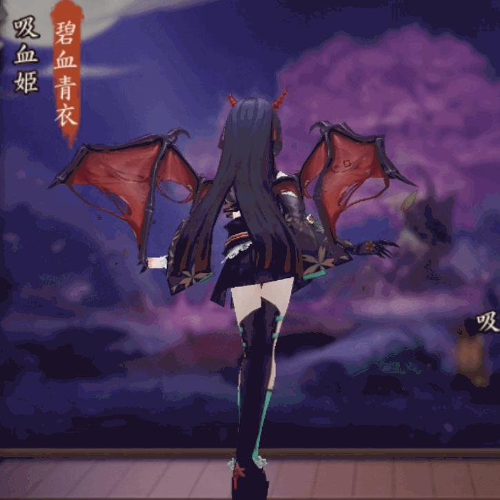 吸血姫スキン後