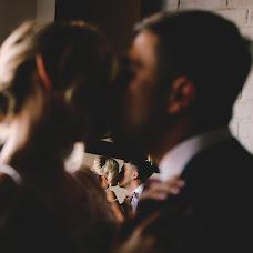 Wedding photographer Natalya Agapova (NatashaAgapova). Photo of 19.09.2018