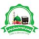 Faizan-E-Darood Esal-Sawab for PC Windows 10/8/7