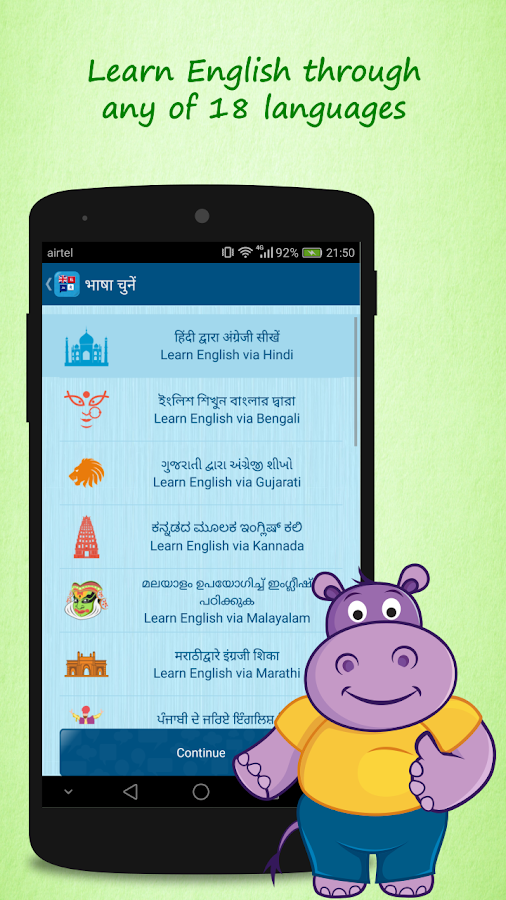 Learn telugu through hindi app